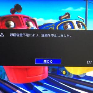 『ソレダメ!』再放送と明後日の『ソレダメ』は?   ( *^^人)♬*