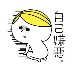 今日はカスピ海ヨーグルトの日と『グランメゾン東京』見たよ   (*˙︶˙*)ノ⁾⁾