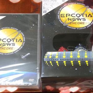 『EPCOTIA-ENCORE-』無事にフラゲできました   \(^ω^\)