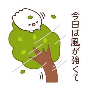 『ネプリーグ』2020年3月16日★シゲちゃんと『パレートの誤算』じゃれてくるまっすー(^O^)