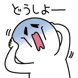 朝の悲劇   ((((;゚Д゚)))))))