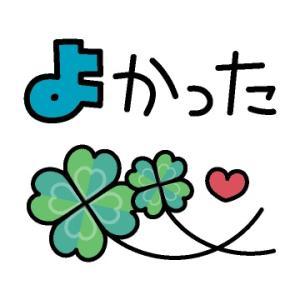 『KEIICHIRO』と『レンタルなんもしない人』 放送まであと4日カウントダウン(´▽`*)