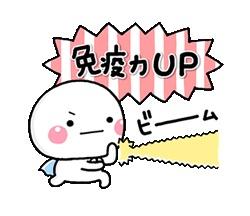 『マスヒツ』①2020年4月3日   ଘ( ੭ ॑꒳ ॑)੭