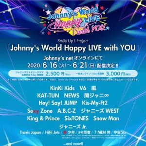 『Johnny's World Happy LIVE with you』見たいけど(இдஇ; )