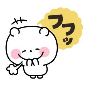 『増田貴久の〇〇』2020年5月31日   (♡´꒳`*)