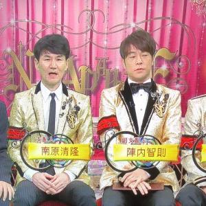 『ネタパレ』2020年7月3日   love♥(๑˘ ³˘๑)チュ~♡