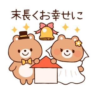 『ぐるナイ』岡村さんの結婚報告でまっすーからの質問