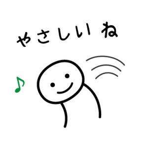 シゲちゃんの記事と『櫻井・有吉THE夜会』   ( ∵ )♫⁾⁾