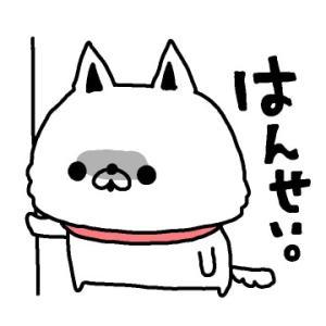 『マスヒツ』①&②2020年11月20日★まっすーのスクリーンタイム時間は?など