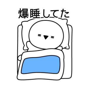 今日はいい夫婦の日=コヤシゲの日   ♡(´-」-`)人(∵)♡