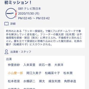 『ラッキーセブン』再放送   ノノ`∀´ル(´-」-`)