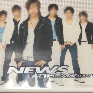 『NEWSニッポン』久しぶりに見た★NEWSちゃん8人時代