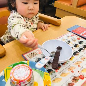 かっぱ寿司の離乳食メニュー