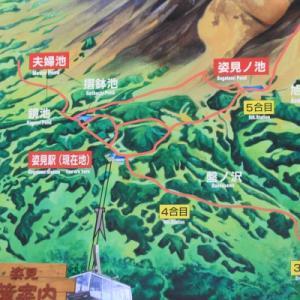 大雪山旭岳「姿見の池」(No.1)