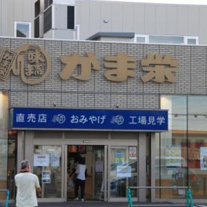 久々の小樽(No.2)