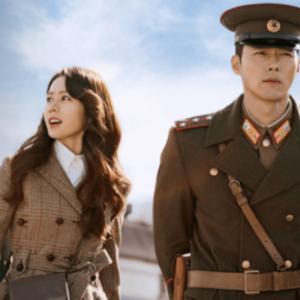 韓ドラ「愛の不時着」感想