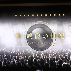 NHK「新・映像の世紀」(第3集)「時代は独裁者を求めた」感想