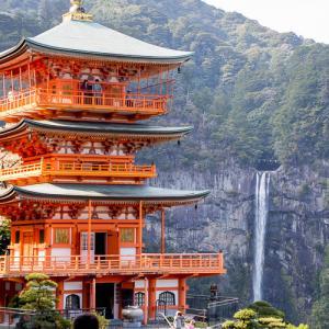 【旅行】熊野古道と潮岬キャンプ!結婚式のついでにレンタカーで弾丸和歌山旅行
