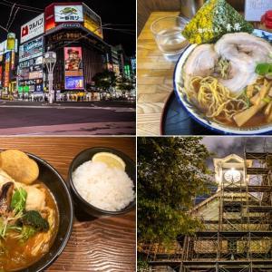 【旅行】絶品!北海道名物の旭川ラーメンとスープカレーを堪能!だけど観光は何もしない