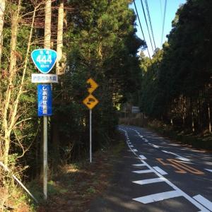 【旅行】【九州】九州を横断し別府の温泉街へ【2017年1月1日】