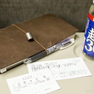【旅行】【九州】青春18きっぷで九州へ。ムーンライトながらに乗り、1日で本州を駆け抜けろ!【2016年12月28日】