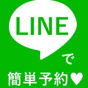 LINEでのご予約もOK♪タイムラインでお得な情報も!