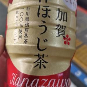 やっぱりコレ(*>∀<*)