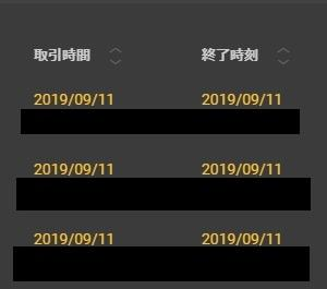 【FX&BO】9月11日の結果