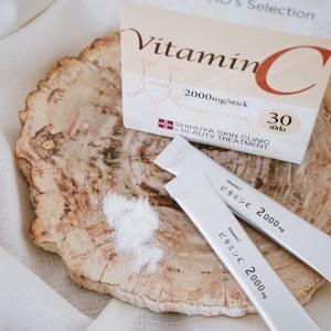 美肌と免疫力アップには質の良いビタミン剤を