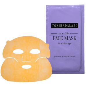 フェイスマスク新発売記念キャンペーン開催中です!