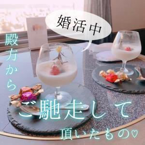 婚活中ご馳走になった高級カフェバー♡【溺愛・プロポーズへの道のり・アラサー婚活】