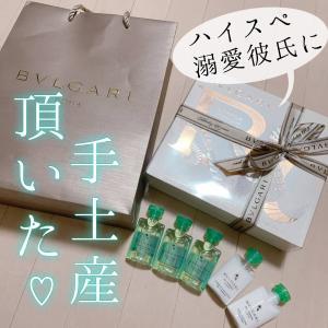 ハイスぺな彼から頂いたハイブランドのシャンプー♡【婚活の記録・ごきげん婚活】