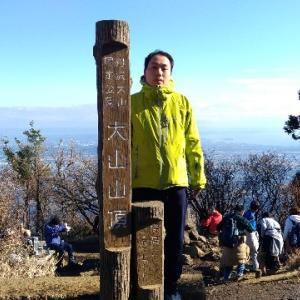 大山参りと登山をして来ました。