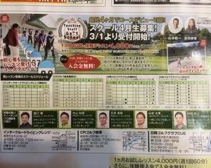 おためし入会キャンペーンのお知らせ(・ω・)ノ