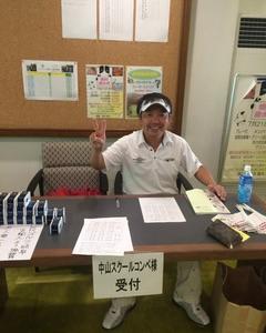 中山スクール 春のコンペ開催しました