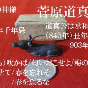 日本貨幣のあゆみ  ③