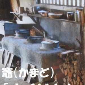 日本の食卓美  ④