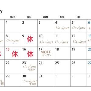 7月の営業日のお知らせ〜‼️