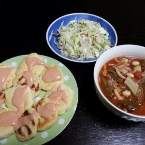 昨日の夕飯☆