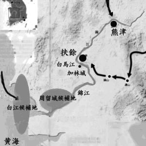 六六三年の白江もしくは白村江での 倭軍の大敗は無かった    まとめ最終回