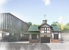 原宿駅の旧駅舎 オリンピックを待たず今月中に解体、跡地に外観を立て直し