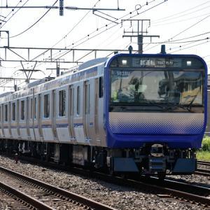 増殖するE235系、横須賀総武快速線の次の次は京浜東北線のワンマン化での導入か?