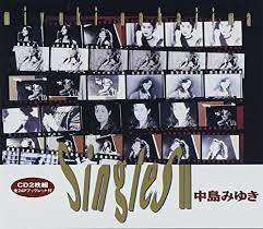 作曲家・筒美京平氏追悼-筒美氏が楽曲を提供した意外なミュージシャンたち