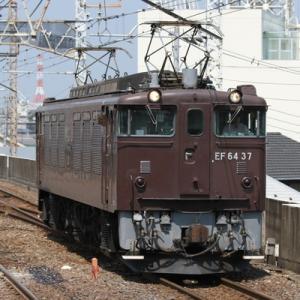 EF64 37号機遂に廃車、0番台は消滅
