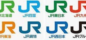 JR本州大手3社の2020年度の収支はコロナ禍により大幅な減収減益に