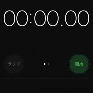 検証!! ヤンゴンからドバイ経由でNYに行くといったい何時間かかるのか??