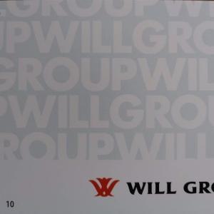 ウィルグループ(6089)株主優待。端株で継続保有条件を達成。最大4倍になるクオカード。