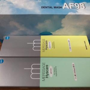 松風(7979)株主優待。薬用歯磨き粉とマスク。優待クロス情報。