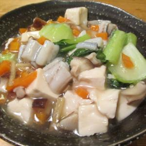 【旨魚料理】タチウオの豆腐あんかけ