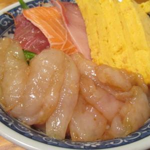 【旨魚料理】フグづけ海鮮丼